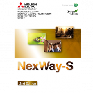 NexWay-S [Series-IP/AP Version2 and Series-IP]