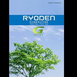 Thang tải thức ăn Ryoden Dumbwaiter G-Series - THANG LONG TLE GROUP